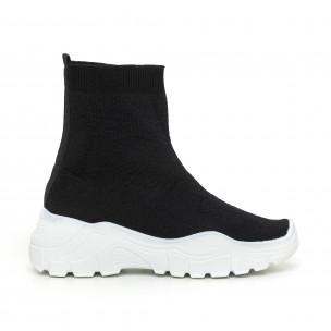 Pantofi sport de dama Basic Slip-on cu talpă albă