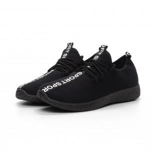 Pantofi sport All black din țesătură tehnică pentru bărbați