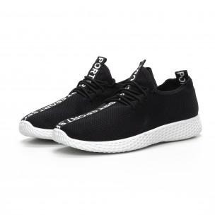 Pantofi sport din țesătură tehnică neagră pentru bărbați
