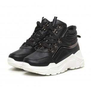 Pantofi sport înalți de dama design Trekking 2