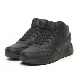 Adidași înalți ușori All black pentru bărbați Naban 2