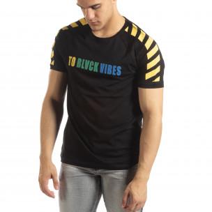 Tricou de bărbați negru cu dungi galbene