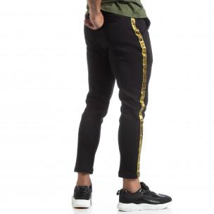 Pantaloni de trening drepți negri pentru bărbați