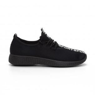 Pantofi sport All black din țesătură tehnică pentru bărbați 2