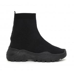Pantofi sport de dama Basic Slip-on cu talpă neagră
