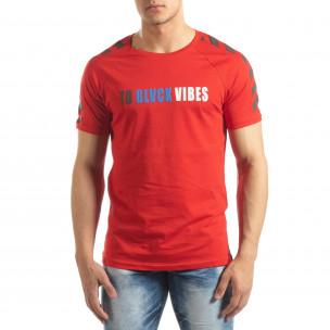 Tricou de bărbați roșu cu dungi gri  2