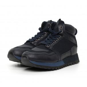 Pantofi sport înalți albaștri pentru bărbați  2