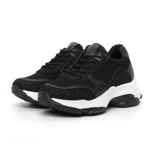Pantofi sport de dama negri cu talpă voluminoasă 2