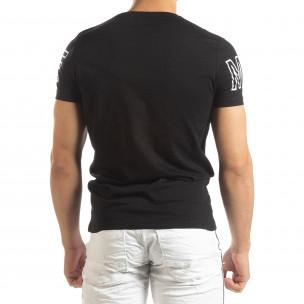 Tricou pentru bărbați negru Watch  2