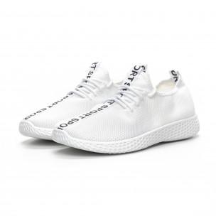 Pantofi sport din țesătură tehnică albă pentru bărbați 2