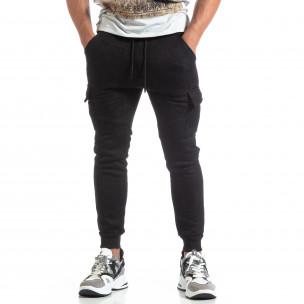 Jogger flaușat din tricot negru cu efect jacard  2