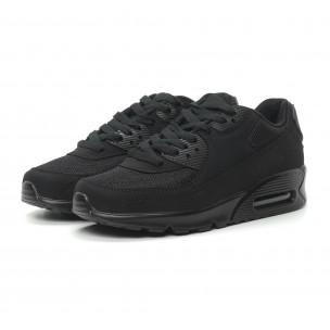 Pantofi sport de dama negri cu pernă de aer 2