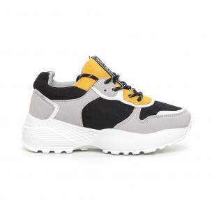 Pantofi sport ușori pentru dama gri și galben