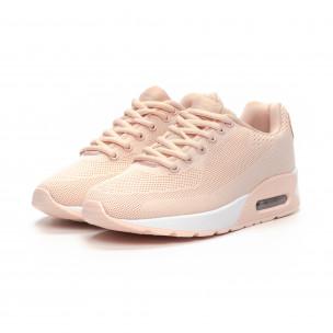 Pantofi sport roz de dama cu perna de aer 2