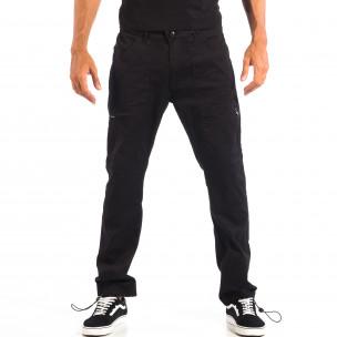 Pantaloni bărbați CROPP negri