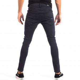 Pantaloni bărbați CROPP albaștri  2