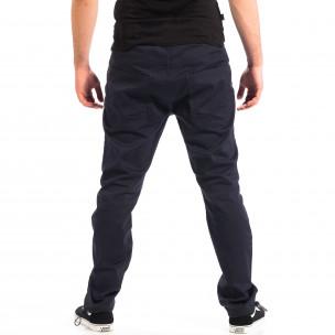 Pantaloni albaștri pentru bărbați CROPP cu elastic la glezna  2