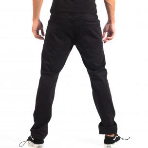 Pantaloni bărbați CROPP negri  2