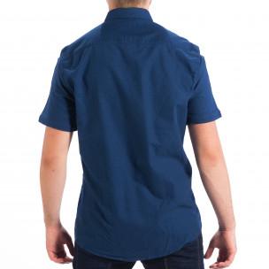 Cămașă cu mânecă scurtă bărbați RESERVED albastră 2