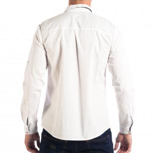 Cămașă albă CROPP Slim fit pentru bărbați    2