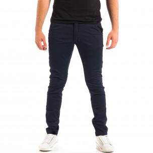 Pantaloni bărbați CROPP albaștri