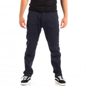 Pantaloni albaștri pentru bărbați CROPP cu elastic la glezna