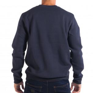 Bluză albastră de bărbați CROPP cu inscripție roșie  2