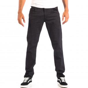 Pantaloni Slim pentru bărbați RESERVED în melanj negru
