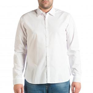 Cămașă cu mânecă lungă bărbați RESERVED albă RESERVED