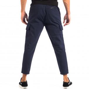 Pantaloni Cropped Cargo pentru bărbați RESERVED   2