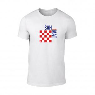 Tricou pentru barbati SahMat alb