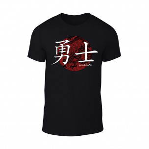 Tricou pentru barbati Warrior negru TEEMAN