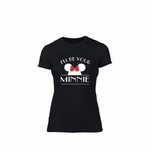 Tricou de dama I Will Be Your negru, mărimea M