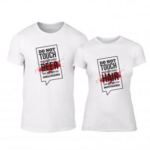 Tricouri pentru cupluri Don't touch me! alb
