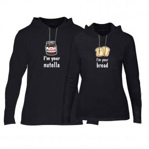 Hanorace pentru cupluri Nutella & Bread negru