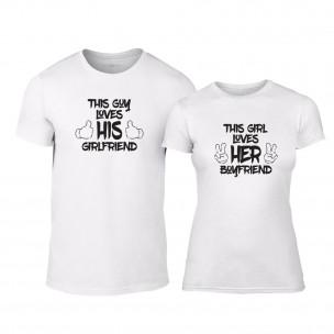 Tricouri pentru cupluri Girl & Boy In Love alb TEEMAN
