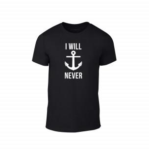Tricou pentru barbati Never negru, mărimea M