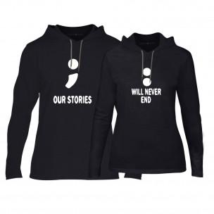 Hanorace pentru cupluri Our Stories negru