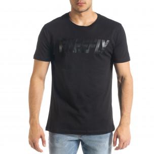 Tricou bărbați Freefly negru