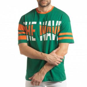 Tricou verde The Wave pentru bărbați