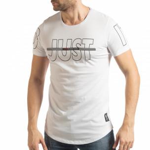 Tricou alb Just do it pentru bărbați