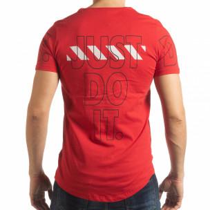Tricou roșu Just do it pentru bărbați  2