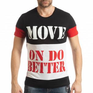 Tricou pentru bărbați Move multicolor cu negru