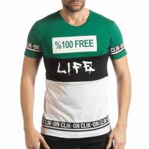 Tricou pentru bărbați Free GBW