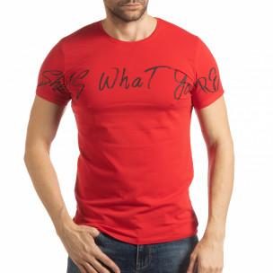 Tricou roșu She Is What pentru bărbați